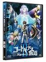 コードギアス 反逆のルルーシュ II 叛道[DVD] / ア...