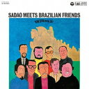 藝人名: S - ブラジルの渡辺貞夫[CD] / 渡辺貞夫とブラジリアン・エイト