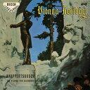 ウィーンの休日 [MQA/UHQCD] [生産限定盤][CD] / ハンス・クナッパーツブッシュ (指揮)/ウィーン・フィルハーモニー管弦楽団