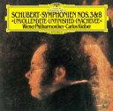 作曲家名: Ka行 - シューベルト: 交響曲第3番・第8番「未完成」 [MQA/UHQCD] [生産限定盤][CD] / カルロス・クライバー (指揮)/ウィーン・フィルハーモニー管弦楽団