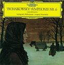 作曲家名: A行 - チャイコフスキー: 交響曲第6番「悲愴」 [MQA/UHQCD] [生産限定盤][CD] / エフゲニ・ムラヴィンスキー (指揮)/レニングラード・フィルハーモニー管弦楽団