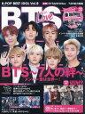 K-POP BEST IDOL Vol.8 【付録】 BTS (防弾少年団) / SHINee 超特大ショット 高画質 厚紙カード (G-MOOK) 本/雑誌 (単行本 ムック) / ロングランドジェイ