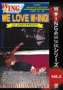 ★DVD/The LEGEND of DEATH MATCH/W★ING最凶伝説vol.9 WE LOVE W★ING 1st ANNIVERSARY 1992.12.20 戸田市スポーツセンター/スポーツ/SPD-1469