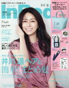 In Red (インレッド) 2018年7月号 【付録】 F...