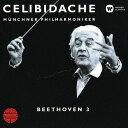 作曲家名: Sa行 - ベートーヴェン: 交響曲第3番「英雄」 [UHQCD][CD] / セルジュ・チェリビダッケ