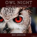 作曲家名: A行 - OWL NIGHT クーマン: オルガン作品集 第7集[CD] / エリック・サイモンズ (オルガン)