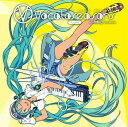 EXIT TUNES PRESENTS Vocaloseasons feat.初音ミク 〜Summer〜 CD / オムニバス