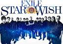 STAR OF WISH CD 3DVD/豪華盤 CD / EXILE