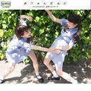 AFTER SCHOOL [CD+7inch][CD] / あヴぁんだんど