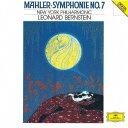 作曲家名: Ra行 - マーラー: 交響曲第7番「夜の歌」 [UHQCD] [初回限定盤][CD] / レナード・バーンスタイン (指揮)