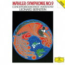 Composer: Ra Line - マーラー: 交響曲第9番 [UHQCD] [初回限定盤][CD] / レナード・バーンスタイン (指揮)