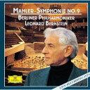 作曲家名: Ra行 - マーラー: 交響曲第9番 [UHQCD] [初回限定盤][CD] / レナード・バーンスタイン (指揮)