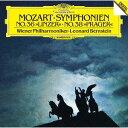 作曲家名: Ra行 - モーツァルト: 交響曲第36番「リンツ」・第38番「プラハ」 [UHQCD] [初回限定盤][CD] / レナード・バーンスタイン (指揮)