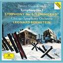 Composer: Ra Line - ショスタコーヴィチ: 交響曲第1番、第7番「レニングラード」 [UHQCD] [初回限定盤][CD] / レナード・バーンスタイン (指揮)