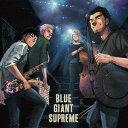 藝人名: V - BLUE GIANT SUPREME[CD] / オムニバス