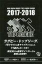 BBMジャパンラグビートップリーグカード 2017-2018...