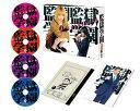 ドラマ「監獄学園 -プリズンスクールー」 DVD-BOX[D...