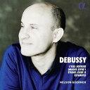 ドビュッシー: ピアノ作品集 CD / ネルソン ゲルナー