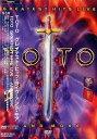 グレイテスト・ヒッツ・ライヴ・アンド・モア[DVD] / TOTO