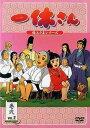 【送料無料選択可!】一休さん〜母上さまシリーズ〜 第2巻 / アニメ