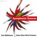 作曲家名: Na行 - 交響的舞曲[CD] / 西村友 (指揮)/オオサカ・シオン・ウインド・オーケストラ