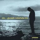 Artist Name: G - DIZ [SHM-CD] [限定盤][CD] / ゴンサロ・ルバルカバ