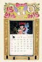 【エンスカイ】スタジオジブリ作品 2019年 ステンドフレームカレンダー 魔女の宅急便[グッズ]の写真