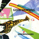 艺人名: M - GOOD MORNING[CD] / MIDORINOMARU