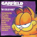 艺人名: V - ガーフィールド、アム・アイ・クール・オア・ホワット? [限定盤][CD] / オムニバス
