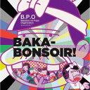 BAKA-BONSOIR![CD] / B.P.O -Bak...