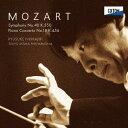 作曲家名: Na行 - モーツァルト: 交響曲 第40番 K.550、ピアノ協奏曲 第18番 K.456[CD] / 沼尻竜典 (指揮)/トウキョウ・ミタカ・フィルハーモニア