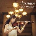 作曲家名: Ma行 - classique [Blu-spec CD2] [通常盤][CD] / 宮本笑里