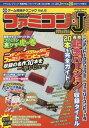 大好き・ファミコン倶楽部 mini+J (SAKURA MOOK 80 ゲーム超)[本/雑誌] / 笠倉出版社