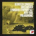 作曲家名: Ra行 - ショスタコーヴィチ: 交響曲第7番「レニングラード」 [期間生産限定盤][CD] / レナード・バーンスタイン (指揮)/ニューヨーク・フィルハーモニック