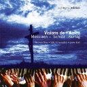 Composer: A Line - クルターク/シュッツ・メシアン 2台ピアノのための作品集[CD] / アンドレアス・グラウ&ゲッツ・シューマッヒャー