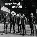 藝人名: O - カンター[CD] / オメル・アヴィタル