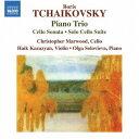 Composer: Ka Line - ボリス・チャイコフスキー: ピアノ三重奏曲集 他[CD] / クラシックオムニバス