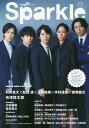 Sparkle (スパークル) Vol.35 (メディアボーイムック)[本/雑誌] / メディアボーイ