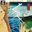 レインボーサンダー[CD] / ザ・クロマニヨンズ...