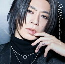 Artist Name: U - on my way with innocent to 「U」 [プレス限定盤 B][CD] / SHIN