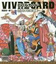 ビブルカード〜ONE PIECE図鑑〜 STARTER SET Vol.1 本/雑誌 (単行本 ムック) / 集英社