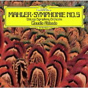 作曲家名: Ka行 - マーラー: 交響曲第5番 [SHM-CD][CD] / クラウディオ・アバド (指揮)/シカゴ交響楽団