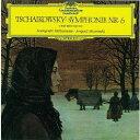 作曲家名: A行 - チャイコフスキー: 交響曲第6番「悲愴」 [SHM-CD][CD] / エフゲニ・ムラヴィンスキー (指揮)/レニングラード・フィルハーモニー管弦楽団