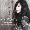 艺人名: W - アイム・オールライト[CD] / ウンサン