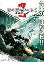 ネイビーシールズ: オペレーションZ DVD / 洋画