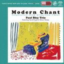 藝人名: P - モダン・チャント〜グレゴリオ聖歌の霊感[SACD] / ポール・ブレイ・トリオ