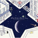 All The World is Made of Stories CD / 松尾清憲