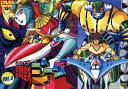 鋼鉄ジーグ Vol.4 / アニメ - CD&DVD NEOWING