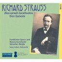 作曲家名: Ka行 - リヒャルト・シュトラウス: 管弦楽作品集 第6集[CD] / クラシックオムニバス