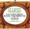 Composer: Sa Line - パッヘルベルのカノン [UHQCD][CD] / ジャン=フランソワ・パイヤール (指揮)